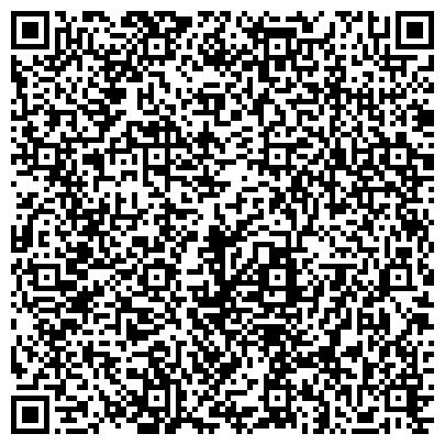 QR-код с контактной информацией организации БРИТАНСКИЕ АВИАЛИНИИ В КР ГЕНЕРАЛЬНОЕ АГЕНТСТВО ПО ПРОДАЖАМ ОСОО ЭКСКЛЮЗИВ ЭЙР