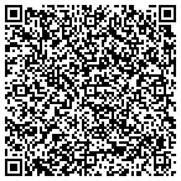 QR-код с контактной информацией организации БУПП-3 КОС И КОГ ОСОО