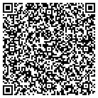 QR-код с контактной информацией организации ОСОО БЮРГЕР