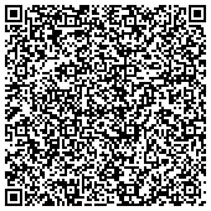 QR-код с контактной информацией организации БЮРО ВСЕМИРНОЙ ОРГАНИЗАЦИИ ЗДРАВООХРАНЕНИЯ ПО КООРДИНАЦИИ И СВЯЗЯМ С КЫРГЫЗСТАНОМ