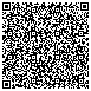 """QR-код с контактной информацией организации ОсОО РЕКЛАМНОЕ АГЕНТСТВО """"ВЕГА ПЛЮС"""""""
