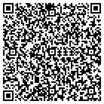 QR-код с контактной информацией организации ВЕНЛИ ОАО