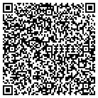 QR-код с контактной информацией организации ВЕРИРС ОСОО