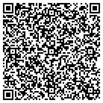 QR-код с контактной информацией организации ВЕСЕЛИНА - АГЕНТСТВО