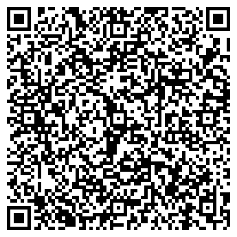 QR-код с контактной информацией организации ВЕСТА ФИРМА ОСОО