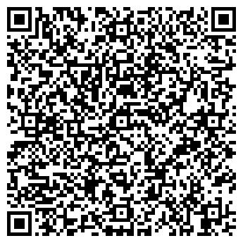 QR-код с контактной информацией организации ВЕТЕРАН СП