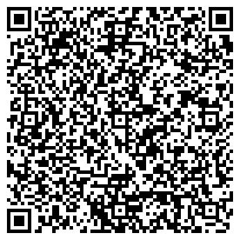 QR-код с контактной информацией организации ВЕФА ОСОО