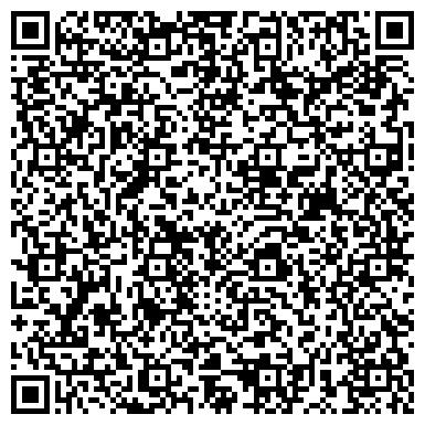 QR-код с контактной информацией организации ВИЛСМЕН ОСОО КОМПЬЮТЕРНАЯ КОМПАНИЯ