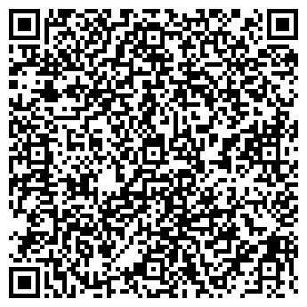 QR-код с контактной информацией организации ВИНТЕРЛЮКС ОСОО