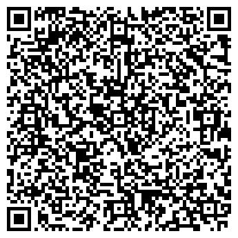 QR-код с контактной информацией организации ВУЛКАН ОСОО