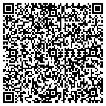 QR-код с контактной информацией организации ВЮРТ ОСОО