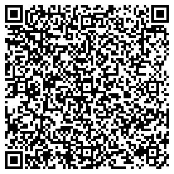 QR-код с контактной информацией организации В.ЯКОБС-АУДИТ ЗАО
