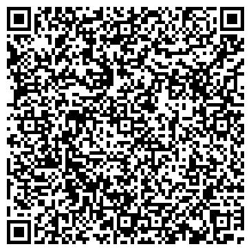 QR-код с контактной информацией организации ГАЗ-ЖАЛЫН ТОРГОВЫЙ ДОМ