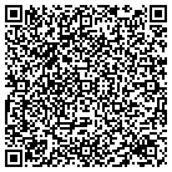 QR-код с контактной информацией организации ГАЛЛЕЯ ОСОО