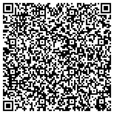 QR-код с контактной информацией организации ГАНЗА-ФЛЕКС ГИДРАВЛИКСЕРВИС ОСОО