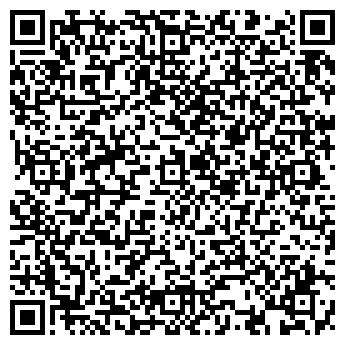 QR-код с контактной информацией организации ГЕЛЕОН ОСОО