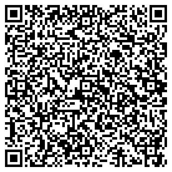 QR-код с контактной информацией организации ГЕОИД ОСОО