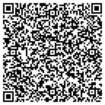 QR-код с контактной информацией организации ГЕФЕСТ ТРЕЙД