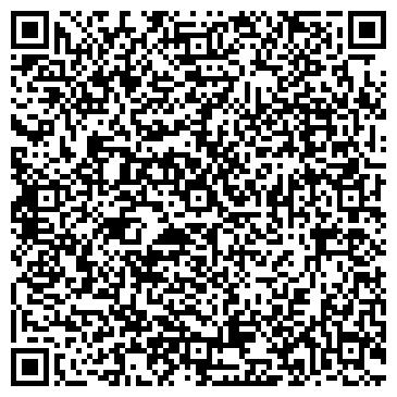 QR-код с контактной информацией организации ГОРИЗОНТ-ТРЕВЕЛ КГСП ОСОО