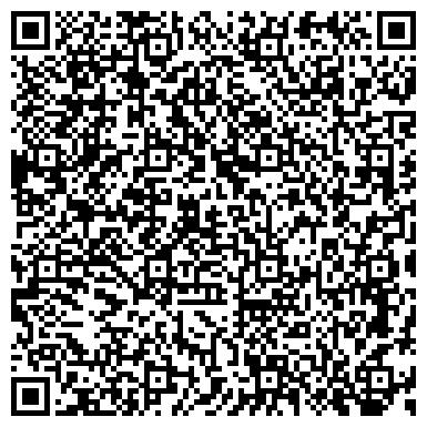 QR-код с контактной информацией организации ГОСУДАРСТВЕННАЯ АДМИНИСТРАЦИЯ ПЕРВОМАЙСКОГО Р-НА