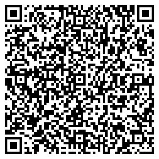 QR-код с контактной информацией организации МУ-МУ