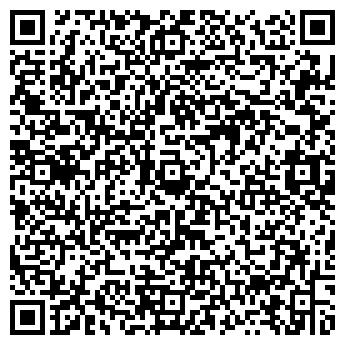 QR-код с контактной информацией организации ГРАДИЕНТ СКК ОСОО