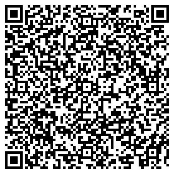 QR-код с контактной информацией организации ГРАФ ПОИНТ ОСОО