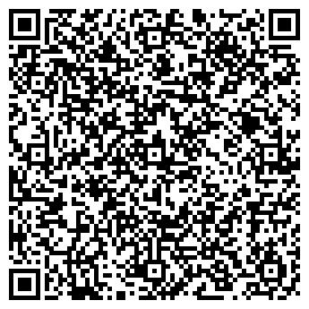 QR-код с контактной информацией организации ГУЛЛИВЕР И КО ОСОО