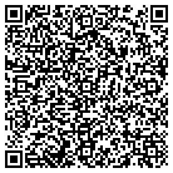 QR-код с контактной информацией организации ГЮНЕЛЬ ПВЖ ЛЮКС ОСОО
