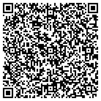 QR-код с контактной информацией организации ДАВЕТА ОСОО