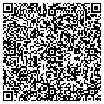 QR-код с контактной информацией организации ДАКИ ОСОО ЛИЗИНГОВАЯ КОМПАНИЯ