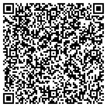 QR-код с контактной информацией организации ДАН-НАН ОСОО