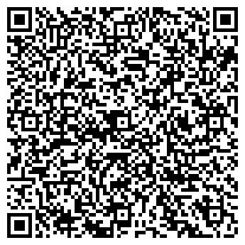 QR-код с контактной информацией организации ДАН-РЕГИСТР ОСОО