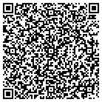 QR-код с контактной информацией организации ДАСМИЯ РЕСТОРАН