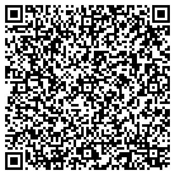 QR-код с контактной информацией организации ДЕБЕТ ОСОО