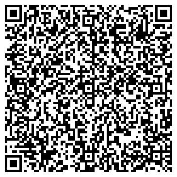 QR-код с контактной информацией организации ДЕБЮТ - МАГАЗИН ИТАЛЬЯНСКОЙ ОБУВИ