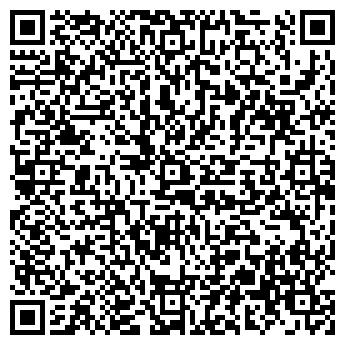 QR-код с контактной информацией организации ДЕМАР ЛТД ОСОО