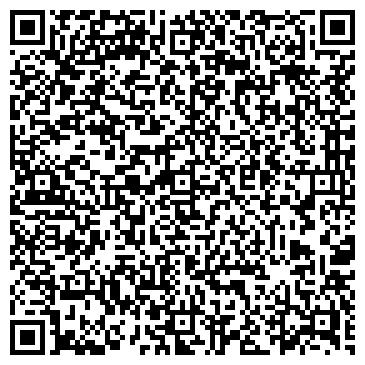 QR-код с контактной информацией организации ДЕМИЛГЕ СТОМАТОЛОГИЧЕСКАЯ КЛИНИКА