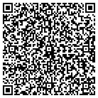 QR-код с контактной информацией организации ДЕМИР-ЦЕНТР