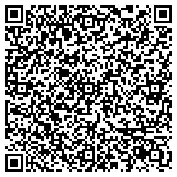 QR-код с контактной информацией организации ДЕН-КОМПАНИ ОСОО