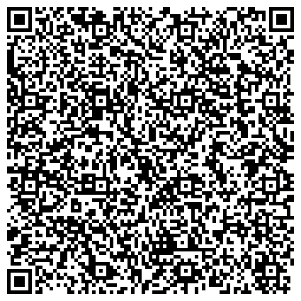 QR-код с контактной информацией организации ДЕПАРТАМЕНТ СОЦИАЛЬНОЙ ЗАЩИТЫ И СОДЕЙСТВИЯ ПРИВЛЕЧЕНИЮ ГУМАНИТАРНОЙ ПОМОЩИ