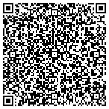 QR-код с контактной информацией организации ДИЗАЙН БЮРО РЕКЛАМНОЕ АГЕНТСТВО