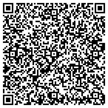 QR-код с контактной информацией организации ДИСИС - КОМПЬЮТЕРНАЯ КОМПАНИЯ