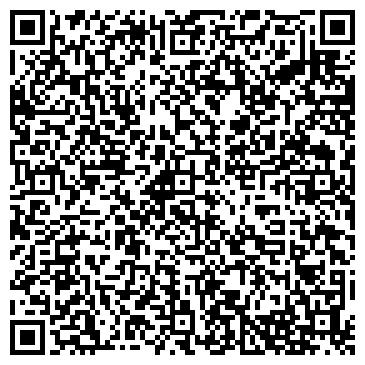 QR-код с контактной информацией организации ДОВЕРИЕ ОСОО ЮРИДИЧЕСКАЯ ФИРМА