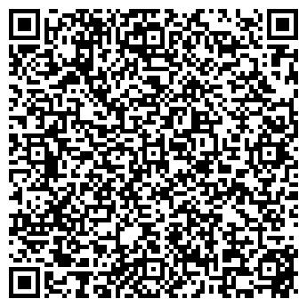 QR-код с контактной информацией организации ДОЛОН ОСОО