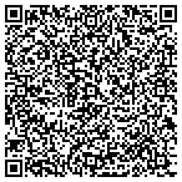 QR-код с контактной информацией организации ДОМИНО ДИЗАЙН СТУДИЯ ОСОО