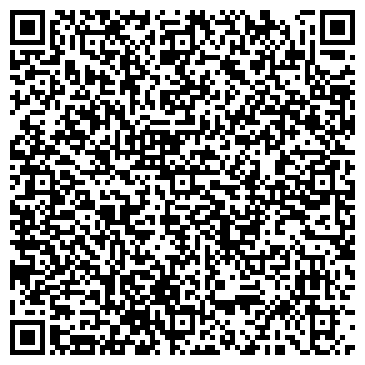 QR-код с контактной информацией организации ДОРДОЙ СЕКЬЮРИТИ ОСОО