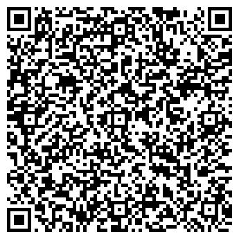 QR-код с контактной информацией организации ДОС ЛТД ОСОО