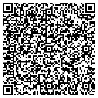 QR-код с контактной информацией организации ДОС ТУР ОСОО