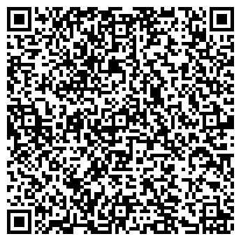 QR-код с контактной информацией организации ДОСТУК НУРУ ФОНД АНК